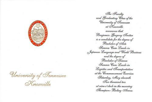 graduation_invitation.jpg